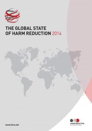 GSHR-2014-cover